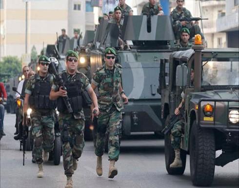 لبنان.. مقتل قيادي في تنظيم الدولة واعتقال 10 قرب حدود سوريا