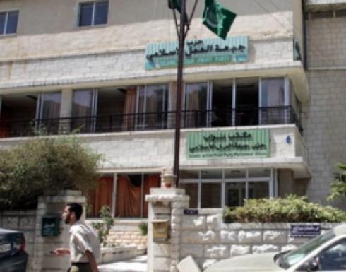 """""""العمل الإسلامي"""" : 3 رئاسات بلدية و25 مقعداً باللامركزية"""
