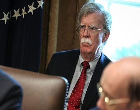 """بولتون: معلومات تهديد النظام الإيراني """"عميقة وخطيرة"""""""