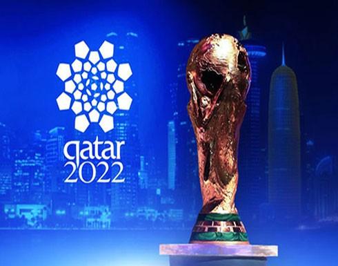 الفيفا تحسم: كأس العالم 2022 في قطر من 32 فريقا