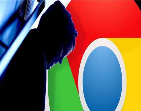 """""""غوغل كروم"""" يطلق تحديثات جديدة.. تواجه المواقع المدفوعة"""