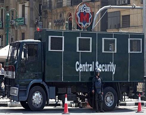الداخلية المصرية في حالة تأهب قصوى
