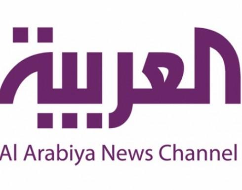 شاهد من يدير قناة العربية ( صورة )