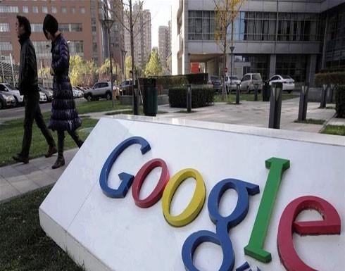 غوغل أعلنت فشل محاولتها دخول السوق الصيني