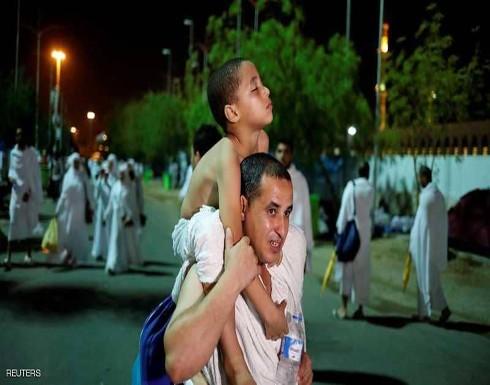 """الأوضاع """"مستقرة"""" في مكة.. والحجاج يتوافدون إلى عرفات"""