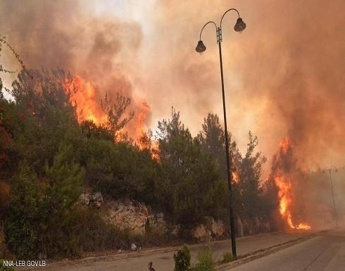"""عشرات الحرائق تجتاح لبنان.. وطوافتا الإطفاء """"خارج الخدمة"""""""