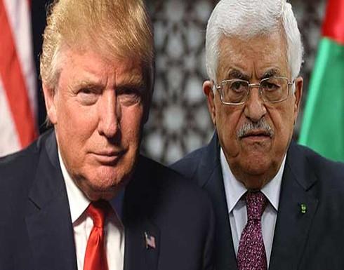 ترامب يبحث عن  وريث لمحمود عباس