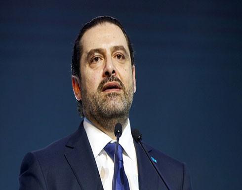 الحريري يرأس وفد لبنان إلى القمة الإسلامية في مكة
