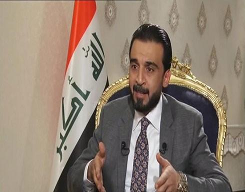 العراق: نواصل الحرب على الإرهاب بمساعدة إقليمية ودولية