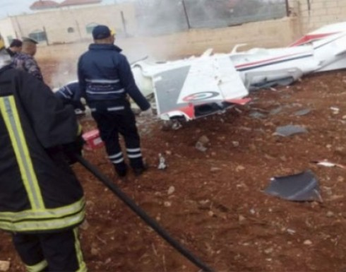 بالصور: سقوط طائرة تدريب تابعة لسلاح الجو .. ونجاة الطاقم