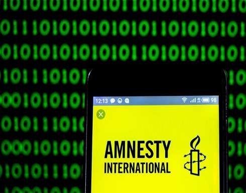 العفو الدولية تدعو لوقف بيع تقنيات التجسس بعد فضيحة بيغاسوس الإسرائيلية
