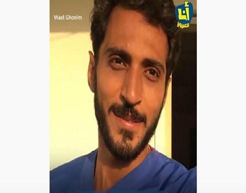"""مصر.. أمن الدولة تحبس شقيق وائل الغنيم بتهمة """"المشاركة في جماعة إرهابية"""""""