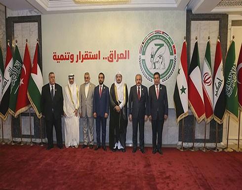 قمة بغداد البرلمانية تؤكد دعم وحدة واستقرار العراق