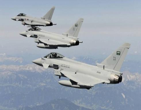 """التحالف بقيادة السعودية يقول إنه بدأ عملية """"نوعية"""" في صنعاء"""