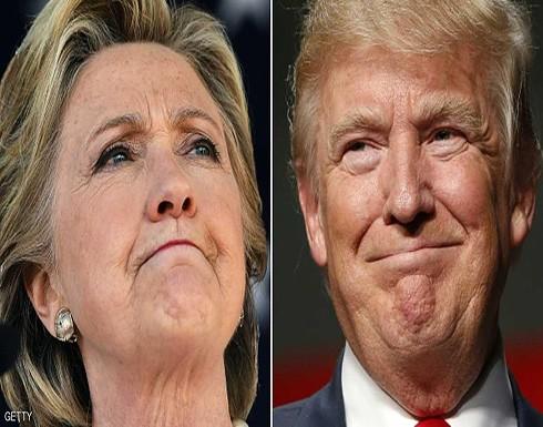 """هيلاري كلينتون تصف ترامب بـ""""الشخص القذر"""""""
