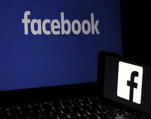 الملايين يستخدمونها.. تحذير من اختيار كلمات السر تلك في حساباتك الشخصية