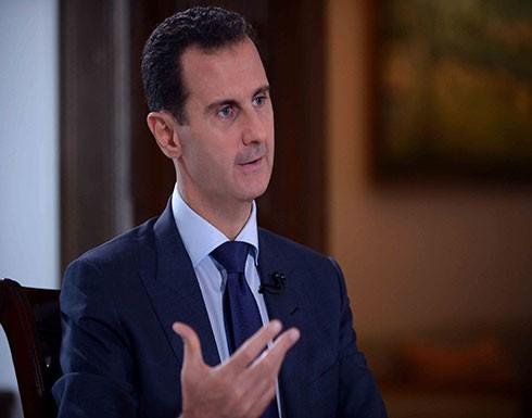 الأسد: لم أقرر بعد ما إذا كنت سأترشح للرئاسة عام 2021