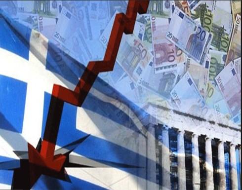 """منطقة اليورو تعلن انتهاء أزمة ديون اليونان """""""
