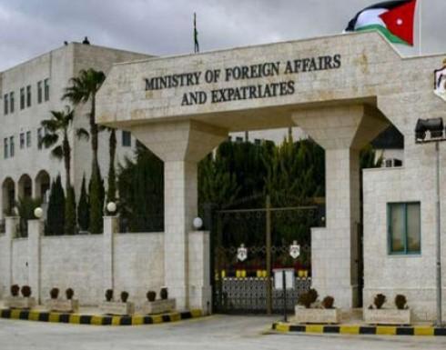 الخارجية الاردنية تدين اعتداء الشرطة الاسرائيلية على المصلين في الأقصى