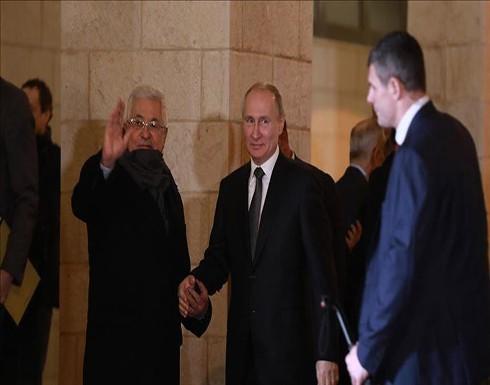 عباس يبحث المستجدات السياسية مع بوتين