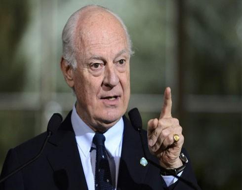 دي ميستورا: لجنة دستور سوريا نقطة انطلاق وليست قرارا دوليا