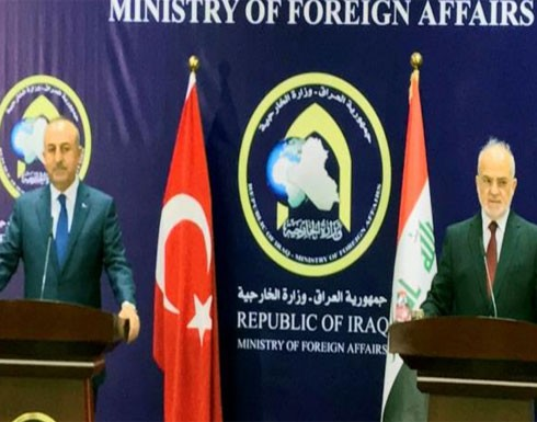 وزير الخارجية التركي ببغداد: استفتاء كردستان خطأ