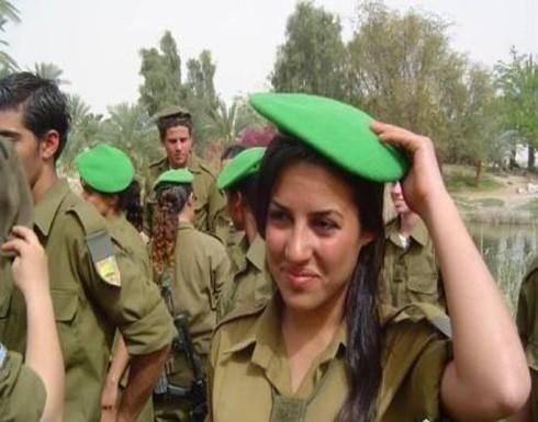 دعوات لفصل الجنود عن المجندات في الجيش الإسرائيلي
