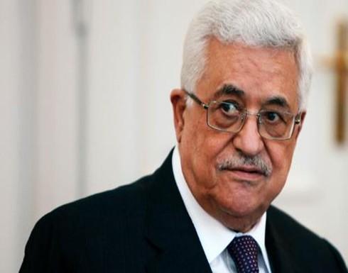 الرئيس الفلسطيني يُعزي بوفاة شمعون بيريز