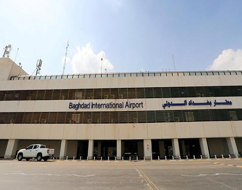 """إخلاء مواد """"شديدة الخطورة"""" من مطار بغداد الدولي"""