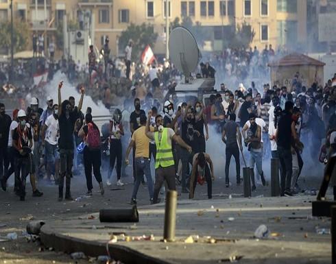 سفارة أميركا في بيروت: ندعم احتجاجات الشعب اللبناني