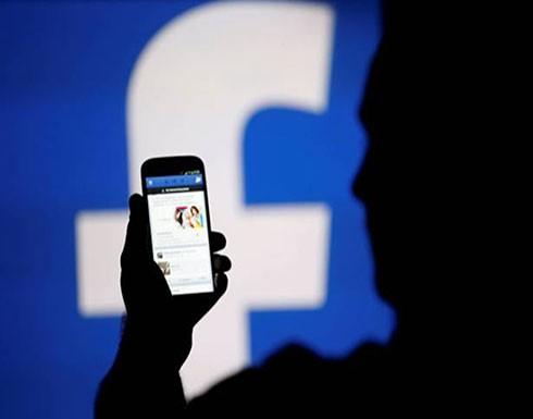 أخطر مما تتصوروا..فيسبوك يعرف أدق تفاصيل حياتكم!