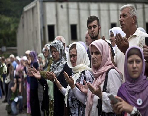 محكمة: هولندا مسؤولة جزئياً عن إبادة 300 مسلم بالبوسنة