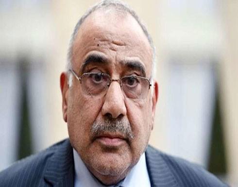 العراق.. جبهة برلمانية لإفشال تمرير حكومة عبد المهدي