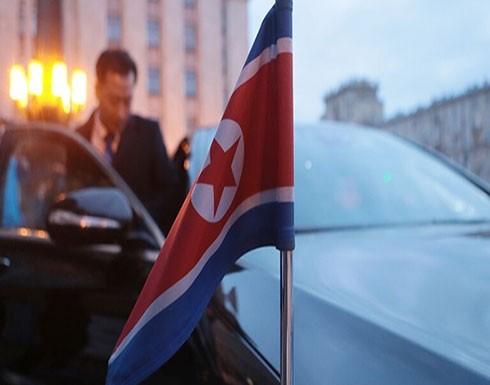 كوريا الشمالية: لا مفاوضات مع ترامب حتى يغير سياساته