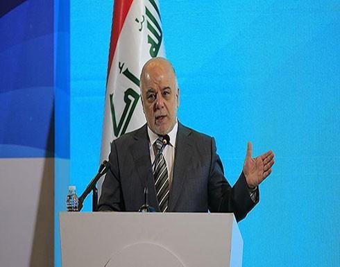"""نواب عراقيون يهددون بالانسحاب من ائتلاف العبادي بسبب """"خلافات"""" داخلية"""