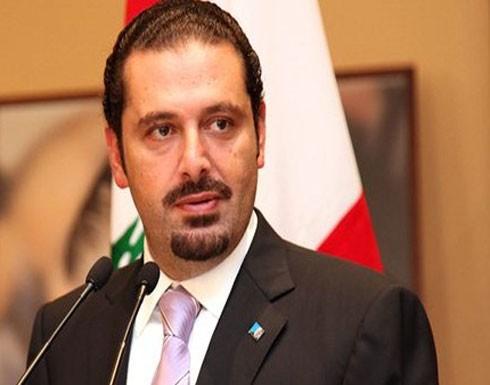 الحريري : اسرائيل تنتهك القرار الدولي 1701