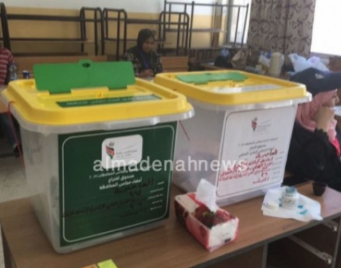 النتائج الأولية للفائزين بانتخابات عمّان - اسماء