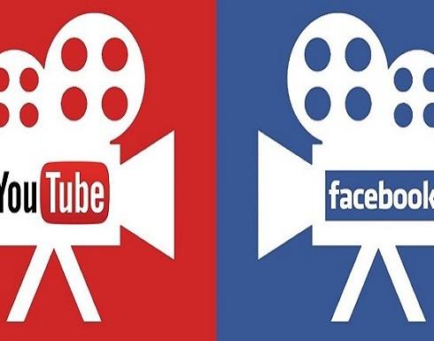 """هل ستظل خدمات ـ""""فيسبوك"""" و""""يوتيوب"""" مجانية ؟"""