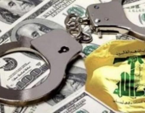 """الكونغرس يعلن قريبا """"صافرة"""" نهاية شبكات تمويل حزب الله"""