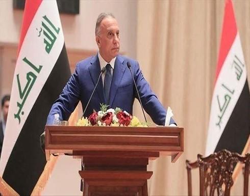 العراق.. الكاظمي يدعو المتظاهرين وقوات الأمن لتجنب العنف