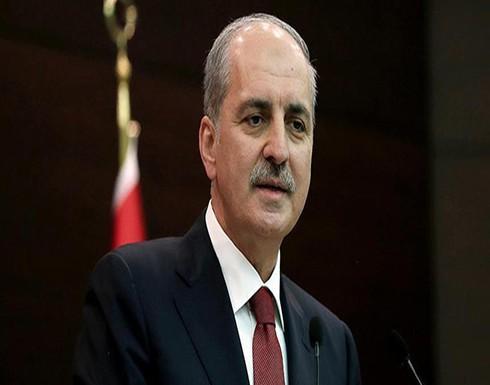تركيا: لا يمكن لجهة بمفردها فرض حل للأزمة السورية