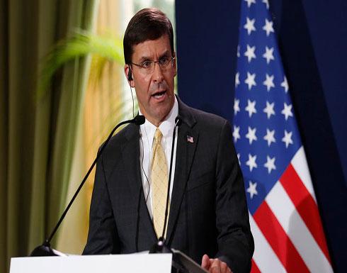وزير دفاع أميركا: مستعدون لخوض أي حرب قد تندلع مع إيران