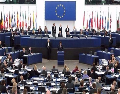 رئاسة الاتحاد الأوروبي: البرلمان الأوروبي قد يحبط  أي اتفاق لانسحاب بريطانيا