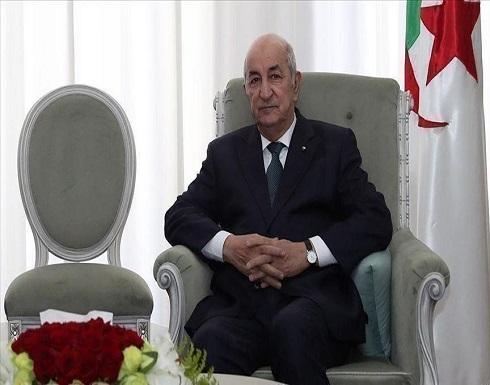 الجزائر.. تبون يتعهد بانتخابات نيابية نزيهة وشفافة