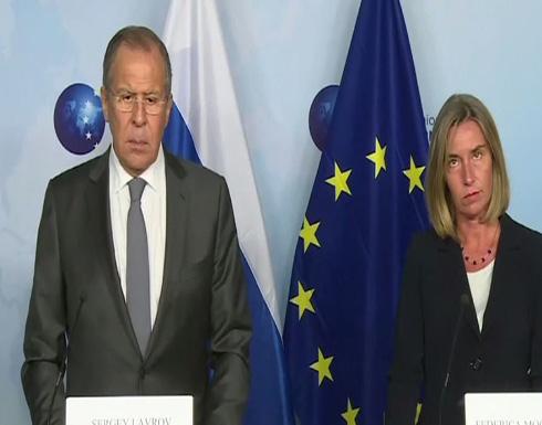 لافروف يدعو بروكسل وواشنطن لرفع العقوبات عن دمشق