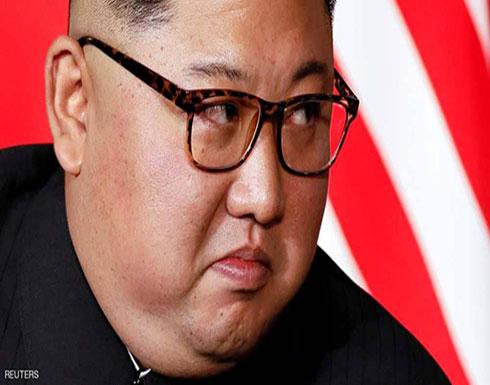 """تقرير: كوريا الشمالية وجهت """"ضربة كبيرة"""" لواشنطن"""
