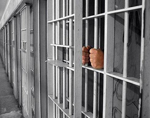 رجل يحصل على البراءة بعد 28 عامًا قضاها في السجن بالخطأ