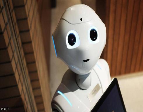 روبوت يساعد في عمليات جراحية بالبطن