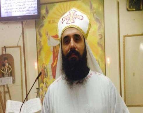 مقتل رجل دين مسيحي طعنًا شمالي القاهرة