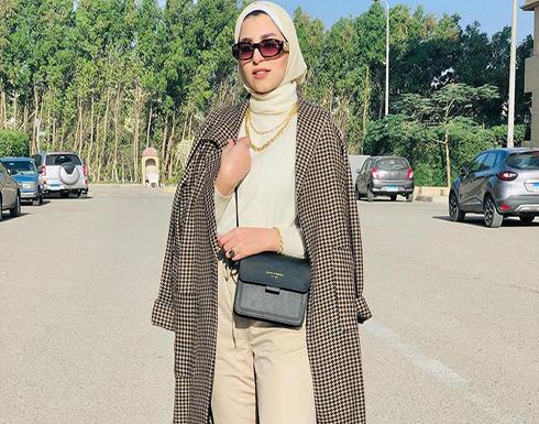 تنسيقات شتوية للمحجبات من دينا سامي في ٢٠٢١